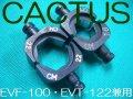 カクタスEVF-100パットマウント用六角圧縮ダイス