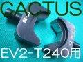 カクタスEV2-T240用六角圧縮ダイス