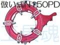レッキス工業倣い式自動切上ダイヘッド N150PD 125A-150A