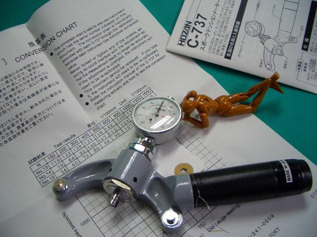 自転車の 自転車 スポーク 調整 工具 : 自転車、特にホイール製作の ...
