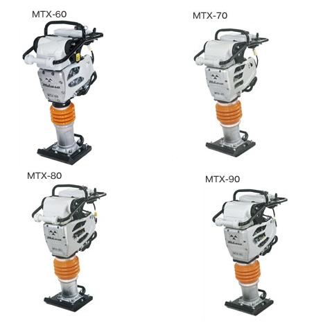 輾圧機 タンピングランマー [ MTX-60・MTX-70・MTX-80・MTX ...
