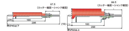 他の写真1: ミヤナガ ポリクリックシリーズ ドライモンドコアドリルセット(ストレート・SDS)