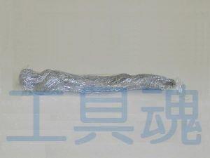 画像2: 遮蔽体充填剤 鉛毛(5kg)