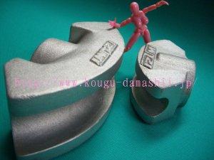 画像1: マクセルイズミ厚鋼電線管用シュー