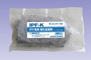 画像1: 因幡電工ファイヤープロ硬化促進剤(10個)