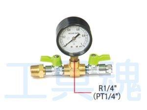 画像2: アサダエアテスト用圧力計ユニット1.0Mpa