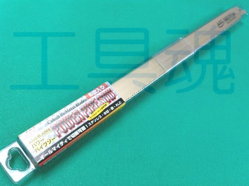 他の写真2: AUC エーユーシーパワーパイプソー替刃