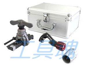 画像1: BBKテクノロジーズフレアツールキット(700-FNPA仕様)