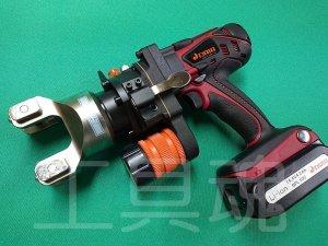 画像3: ベンカン充電式JPジョイント専用締付工具セット