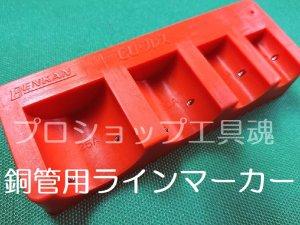 画像4: ベンカンCUプレス専用締付工具セット