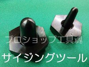 画像5: ベンカンCUプレス専用締付工具セット