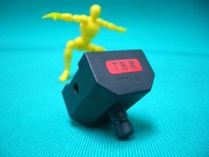 画像1: マクセルイズT形圧縮コマ