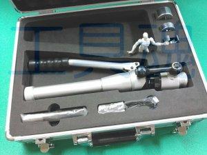 画像1: カクタスライトパンチ(替刃無しセット)