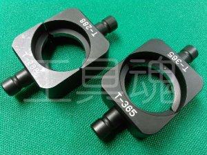 画像1: カクタスEV-325L、325DL専用T形コネクタ圧縮ダイス