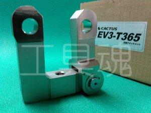画像1: カクタスEV-325DL専用圧縮アタッチメント
