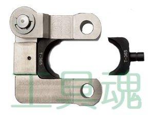 画像2: カクタスEV-325DL専用圧縮アタッチメント