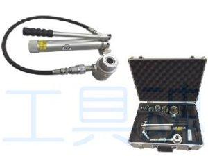 画像2: カクタスパンチ油圧式鋼板穴あけ機(薄鋼電線管用セット)