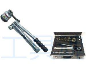 画像1: カクタスライトパンチ(厚鋼電線管用セット)