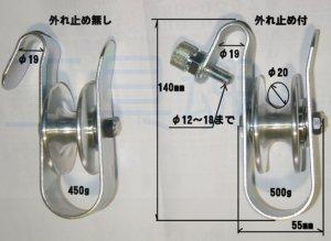 画像1: ダイワ製作所S型ローラー