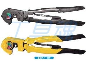 画像1: 大阪電具手動式圧縮工具
