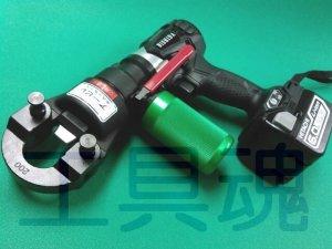 画像1: 西田製作所マルチパワーツールアービレ200mm2端子圧着セット