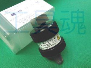 画像1: 西田製作所フリーパンチ用ガイドパンチ横切り刃物
