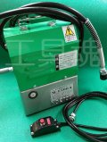 西田製作所油圧ポンプ(電動単動式・手許スイッチ式)ホース2m付