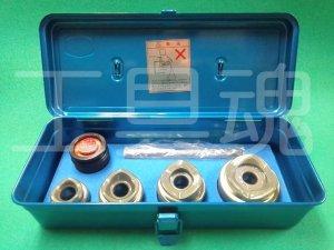 画像1: 西田製作所電線管用ワンタッチチャッカー厚鋼刃物付きセット