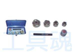 画像2: 西田製作所電線管用ワンタッチチャッカー厚鋼刃物付きセット