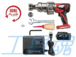 画像1: サンコーテクノオールアンカー専用電動油圧マシーン