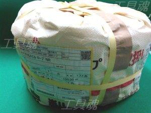 画像2: 育良精機イクラクロスロープ(12打ち)