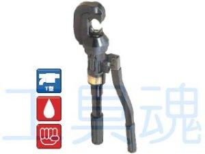 画像2: 泉精器製作所15号B手動油圧式圧縮工具