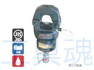 画像1: マクセルイズミ12号A裸圧着端子・スリーブ用油圧ヘッド分離式工具