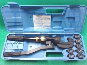 画像1: 泉精器製作所15号B手動油圧式圧縮工具