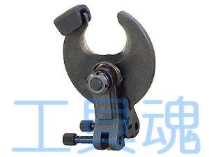 画像1: 泉精器REC-Li1460M用ケーブルカッターアタッチメント