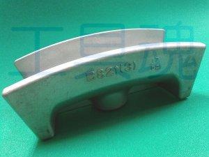 画像2: マクセルイズミ厚鋼電線管用シュー