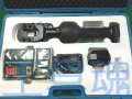 マクセルイズミREC-LiS400充電油圧式ケーブルカッター