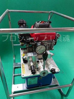 画像1: マクセルイズミエンジン式油圧式ポンプHPE-V2S