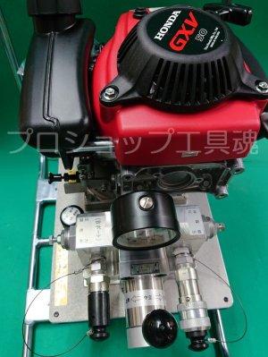 画像3: マクセルイズミエンジン式油圧式ポンプHPE-V2S