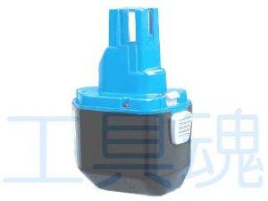 画像2: マクセルイズミBP-70MHニッケル水素電池