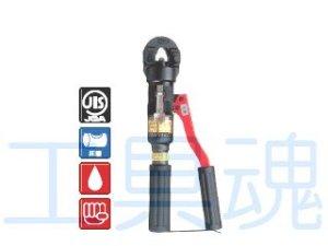 画像1: マクセルイズミEP-1460裸圧着端子・スリーブ用圧着工具