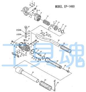 画像2: マクセルイズミEP-1460裸圧着端子・スリーブ用圧着工具