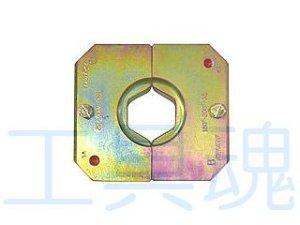 画像2: マクセルイズミEP-520C用六角圧縮ダイスセット