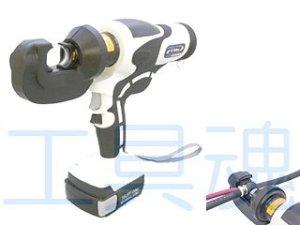 画像1: マクセルイズミREC-Li15S多機能工具