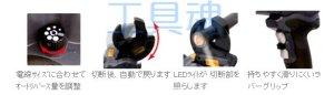 画像3: マクセルイズミREC-Li33Y充電式ケーブルカッタ