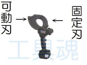 画像1: マクセルイズミRECLi65用替刃