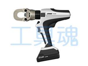 画像2: マクセルイズミ電動油圧式多機能工具