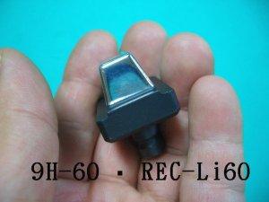 画像1: マクセルイズミ60系用オスダイス