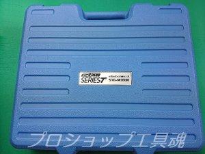 画像4: マクセルイズミ電動油圧式多機能工具