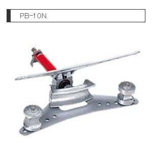 画像1: 泉精器製作所PB-10N油圧式パイプベンダ